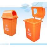 Thùng rác công cộng MGB 95N2