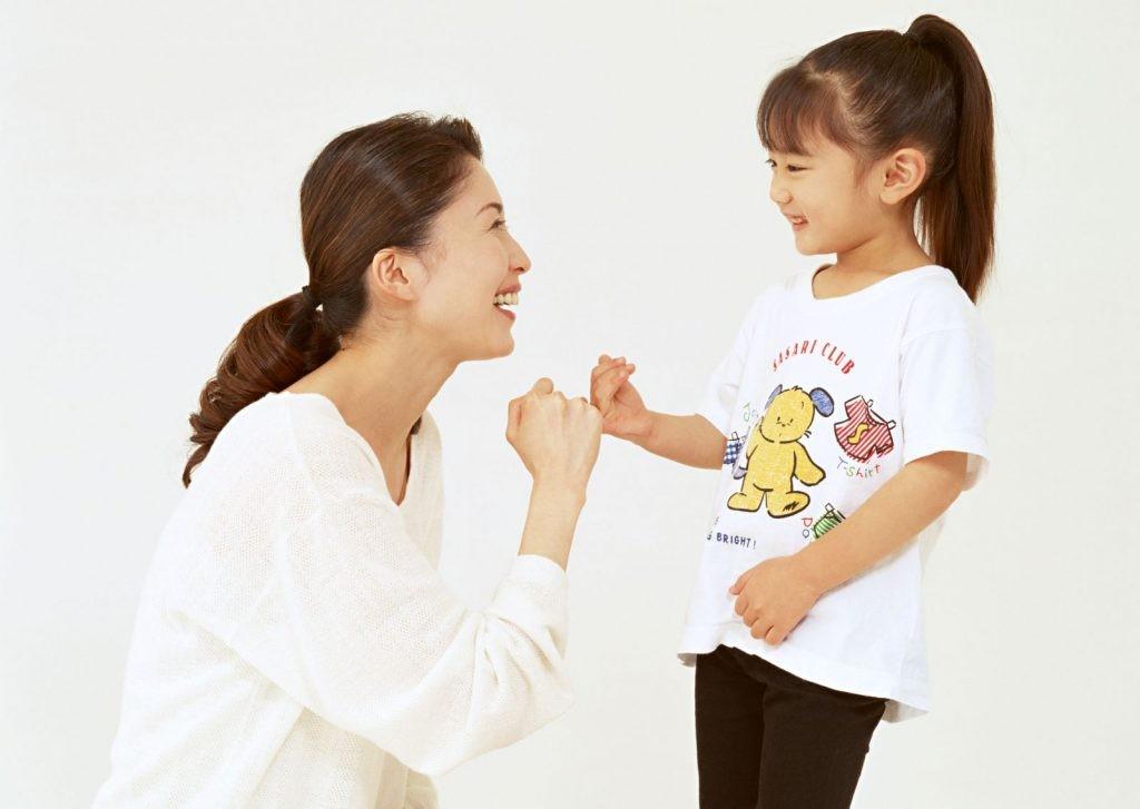 nuôi dạy con
